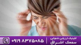 بیماری منییر