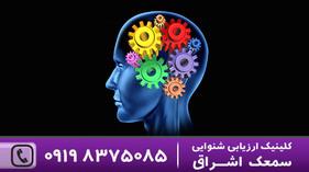 آلزایمر و کم شنوایی